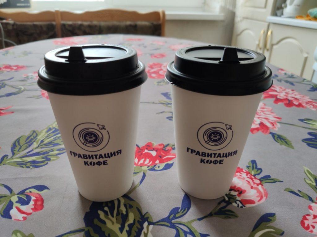 Доставка кофе на дом